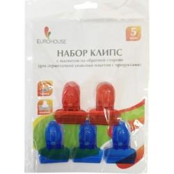 Набор клипс для пакетов, 5шт, цвета в асс. полистирол 104г. 5,3*4см 6/48