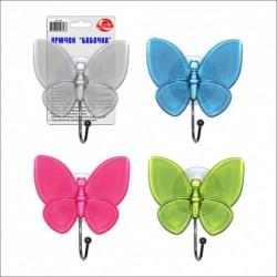 Крючок Бабочка на присоске 3 цв