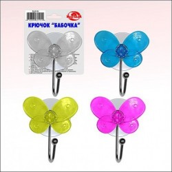 Крючок Бабочка на присоске 4 цв