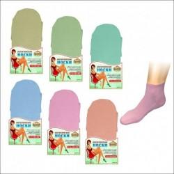 Носки косметические Стандарт