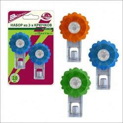 Набор 2-х крючков Эконом - Цветы 3 цв. (упак. 12шт)