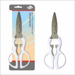 Ножницы кухонные (белые ручки) (упак. 20шт)