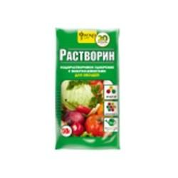 Удобрение минеральное водорастворимое Фаско Растворин для овощей 50г. (50шт.)