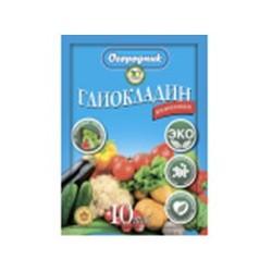 Фунгицид Глиокладин Огородник 10 табл. (50шт.)