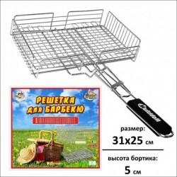 Решетка д/барбекю Пикник 31*25*5 см