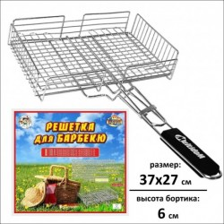 Решетка д/барбекю Пикник 37*27*6 см