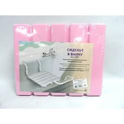 Сиденье в ванну пластиковое на металлической трубе (розовое)
