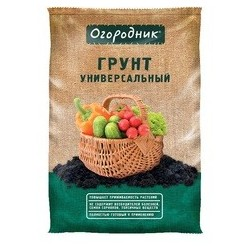 Почвогрунт Огородник Универсальный 60л.
