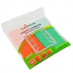 Набор салфеток из микрофибры для мытья окон 2шт, 35*35 см