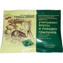 Родентицид К_С тесто-сырный брикет от серых крыс 200г