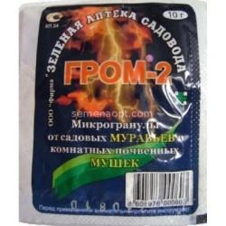 Инсектицид Гром-2 для борьбы с муравьями и комнатными почвенными мушками 10г. (50шт.)