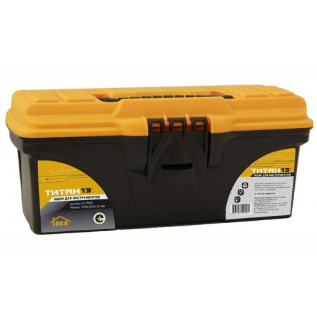 Ящик для инструментов ТИТАН 13' (165x137x324мм)