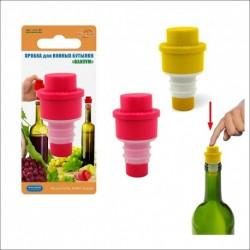 Пробка для винных бутылок Вакуум 2цв. (упак.12шт)