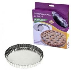 Кулинарная форма для пирога (разъемная), диам.20 см,h 2,7см  DH8-55