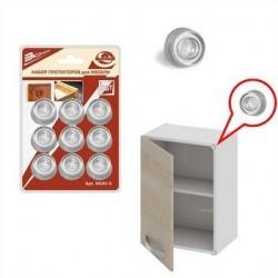 Набор протекторов для мебели Эконом 9 шт.  MS45-9