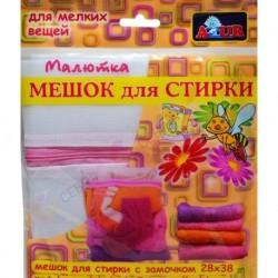 Мешок для стирки Малютка/молния (28*38)