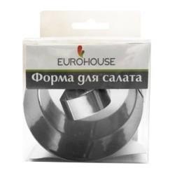 Форма для салата с прессом Кольцо 8*4см