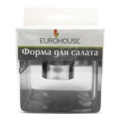 Форма для салата с прессом «Квадрат» 8*4см