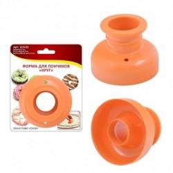 Форма для пончиков Круг D8,5см (упак.6шт)
