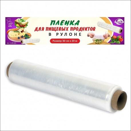 Плёнка д/пищевых продуктов в рулоне 30*2000см.