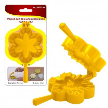 Форма для равиоли и пончиков Цветок D10см