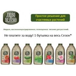 Удобрение Любо-Зелено Универсальное бутылка 500мл