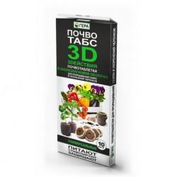 ГЕРА почвотабс 3D Универсальные 10шт