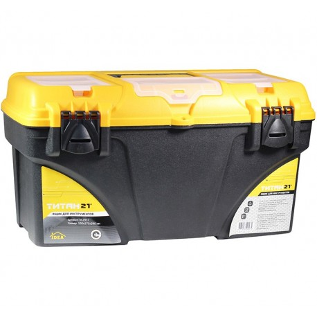 Ящик для инструментов с секциями ТИТАН 21'  (275x290x530мм)
