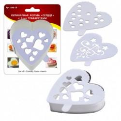 Кулинарная форма Сердце 8х7,5х2,5 см с 3 трафаретами