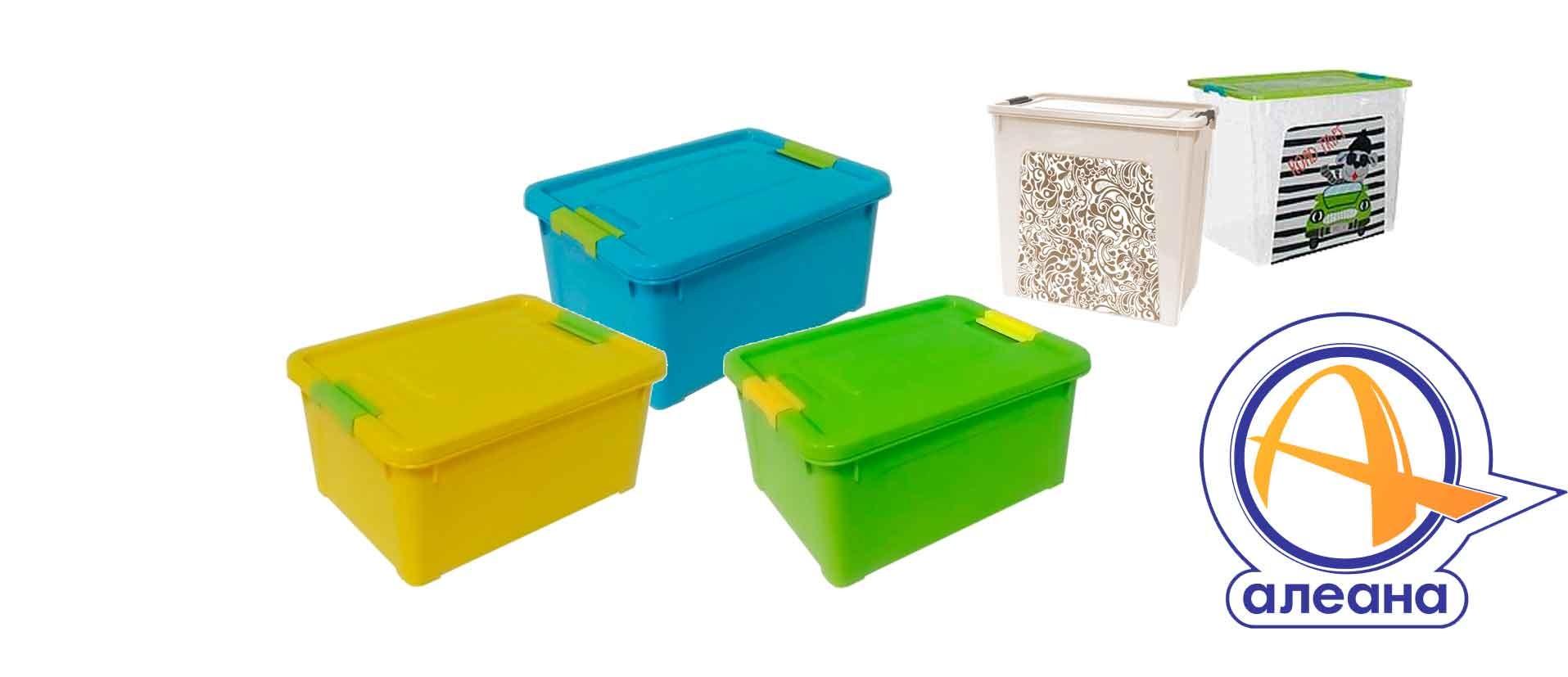 Серия Smart box от Алеаны